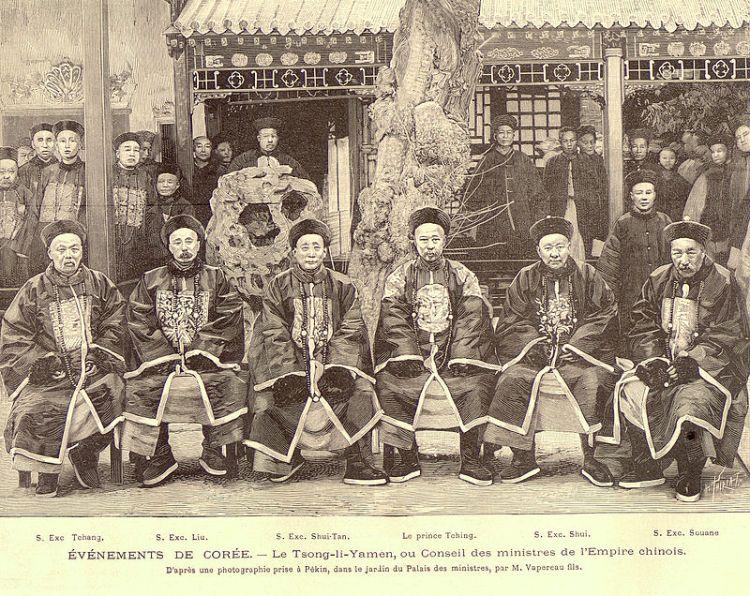Zongli_Yamen_members_1894