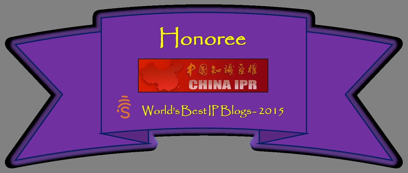 china IPR.png